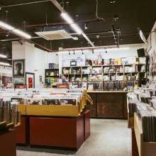 The Vinyl Lover's Guide to Leeds